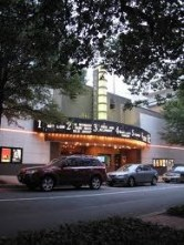 Shirlington movie theater